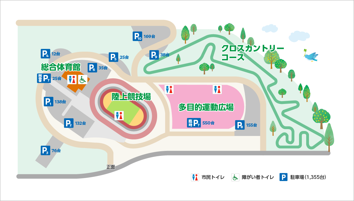 田村市運動公園内体育施設等マップ